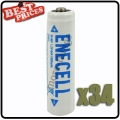 34 x White digital 1800mAH AAA 1.2V Rechargeable Battery