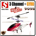 Double Horse 9098 Red 3.5 Channel  RC Remote Control Gyro Helicopter