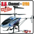 White 30 inches Big 3.5 Channel Metal RC Speed King-X 545 Helicopter*