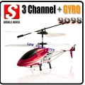 Red DB 9098 3ch RC remote control Gyro helicopter Rft radio