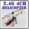 5888 Red 2.4GHz 4CH Mini Flier Alloy RC Helicopter GYRO*