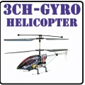 Black GYRO 2 Speed Copter Metallic Body 3-CH RC Helicopter*