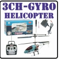 Blue GYRO 2 Speed Copter Metallic Body 3-CH RC Helicopter