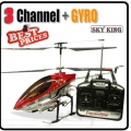 36 inch GYRO 8501 Metal 3.5-Channel RC Helicopter 91cm