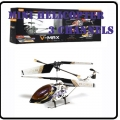 6020 Black RC Infra Micro 3 CH V Max Metal Frame Helicopter *
