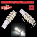 2X T10 168 194 Car 38 SMD LED Xenon White Backup Reverse Light Bulb Lamp Side