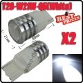 2X T20 3156 W21W 7W LED Cree Q5 High Power Backup Reverse Light Backwards Silver