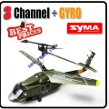 SYMA S102G UH-60 Black Hawk RC 3.5CH Gyro Helicopter