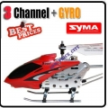 SYMA S107G Red 3CH Remote Control RC Metal GYRO Helicopter