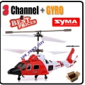 Syma S111G 3CH Co-Axial Infared Coast Guard Rescue Gyro Helicopter