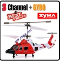 SYMA S111G Metal 3.5 Channels RC Mini Helicopter Gyro