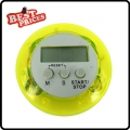 Yellow Cute Digital LCD Kitchen Cook Number Timer Stop Watch Count Down Clock Alarm