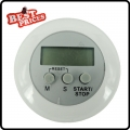 White Cute Digital LCD Kitchen Cook Number Timer Stop Watch Count Down Clock Alarm
